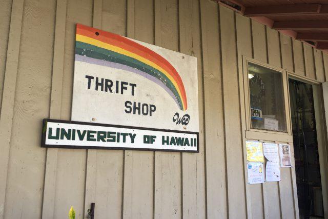 ハワイ大学にあるちょっとレアなスリフトショップ