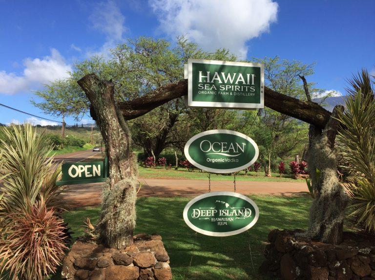 ハワイの深海水とマウイのシュガーで作るMade In MAUIウォッカの工場見学
