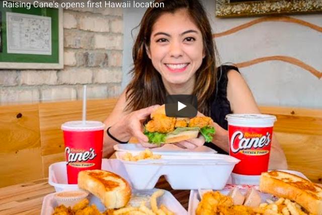 ライジング・ケインズハワイ初出店は、ハワイ大学のすぐ近く!