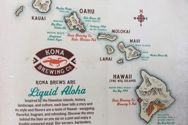 できたて新鮮ハワイNo.1ビールを  本社工場でいただきます