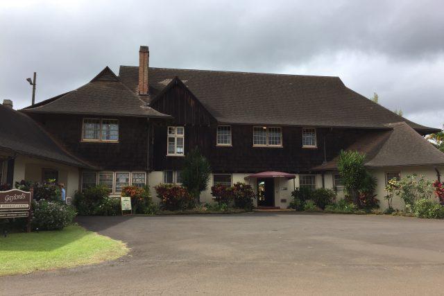 カウアイ島一の贅沢な豪邸に遊びに行く
