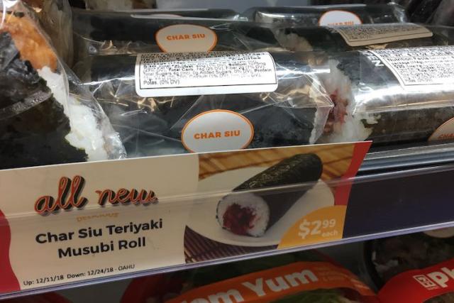 マナプアとお寿司が合体した妙な食べ物を発見!