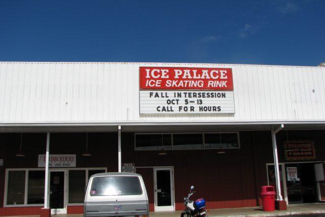 オアフで最もCOOLな場所!?ICE PALACE