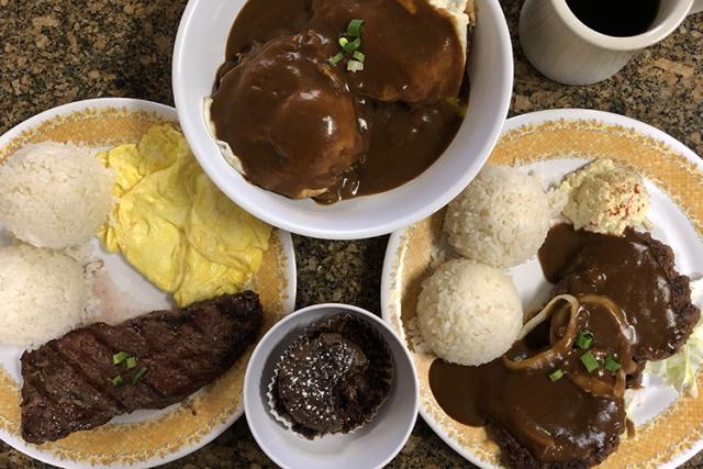 古き良きハワイアンスタイルの食事が楽しめる貴重な店