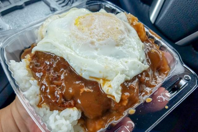 ローカルが選ぶハワイ料理を代表する《ロコモコBEST5》