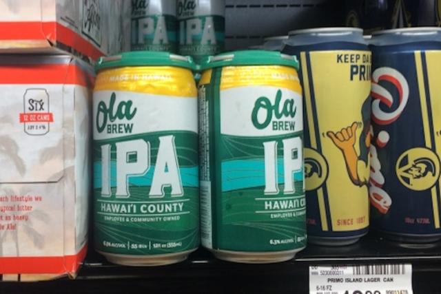 ハワイ島の最新ブリュワリー発《IPAビール》がオアフ島にやってきた!