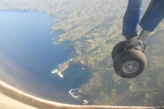 オアフ島から飛行機に乗ってラナイ島に行こう!