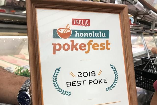 ポケフェス・ファン投票コンテスト優勝は「タマシロ」のキングクラブポケに決定!