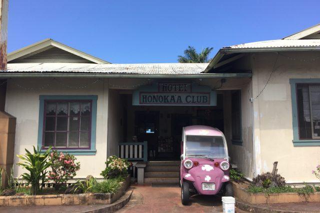 プランテーション時代の名残を伝えるホノカア最後のホテル